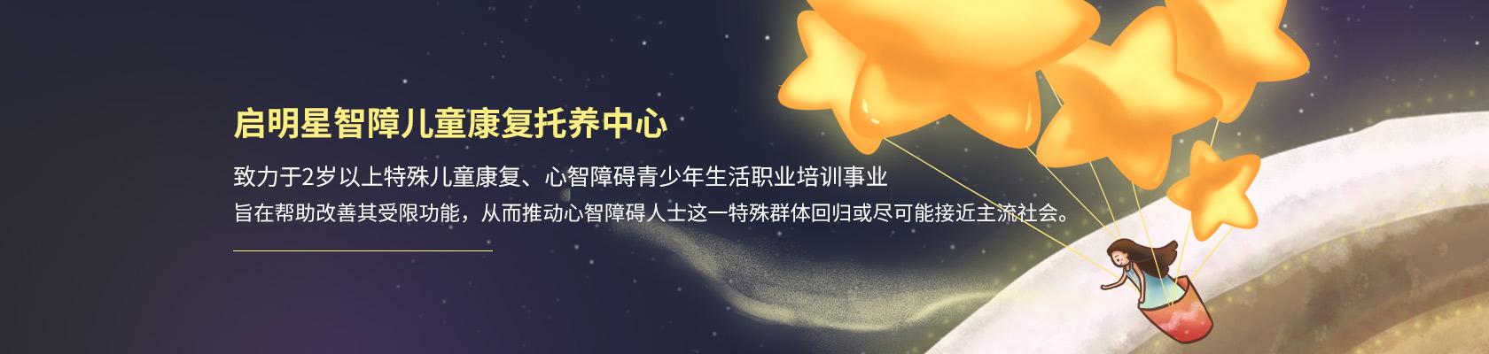 http://www.cqqimingxing.com/data/upload/202101/20210129120040_457.jpg