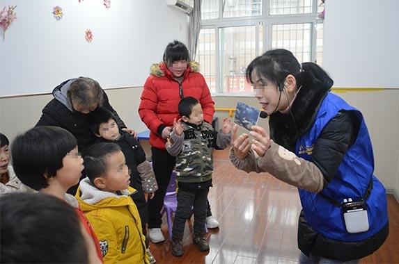 重庆发育迟缓儿童康复