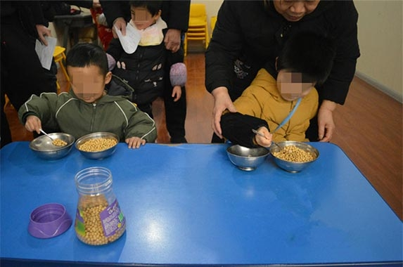 特殊儿童注意力训练